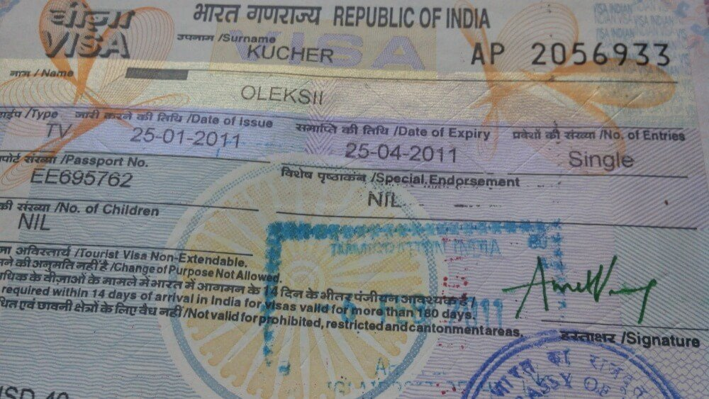 Нужна ли украинцам виза в Индию в 2018
