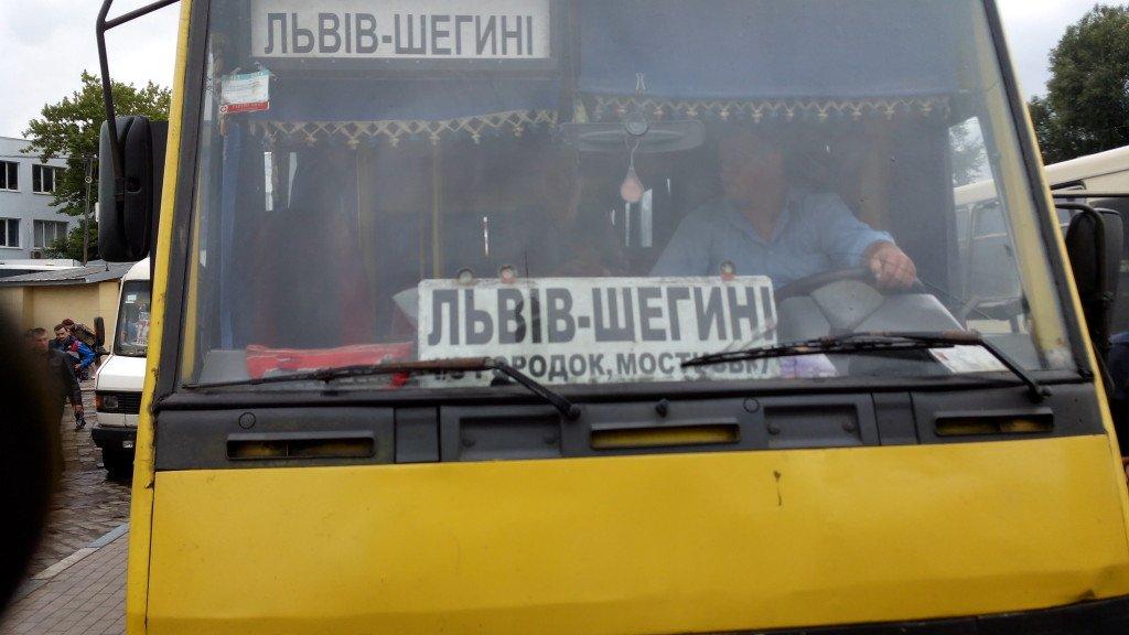 Харьков-Варшава: автобус и его цена