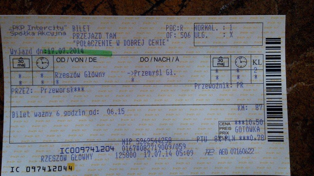 Из Харькова в Варшаву за 15 евро поездом и автобусом