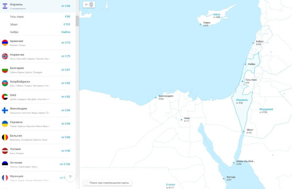 Нужна ли виза в Израиль в 2020