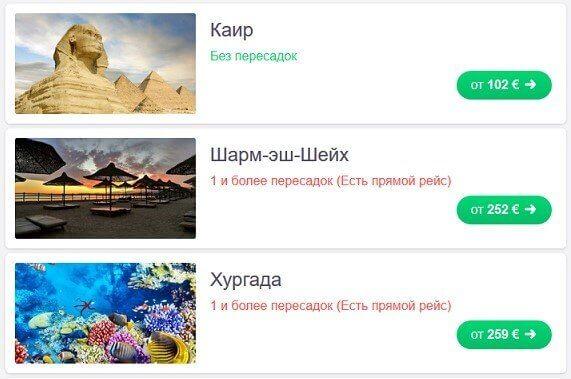 Нужна ли украинцам виза в Египет в 2019