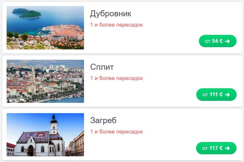 Нужна ли виза в Хорватию в 2019