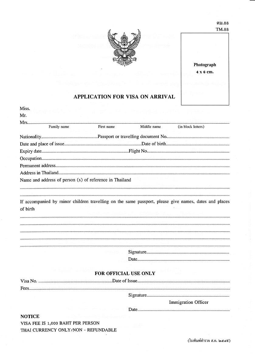Виза в Тайланд для россиян: правила её оформления и