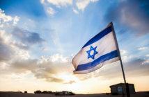 Нужна ли виза в Израиль для украинцев и россиян в 2018