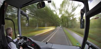Автобусом в Германию