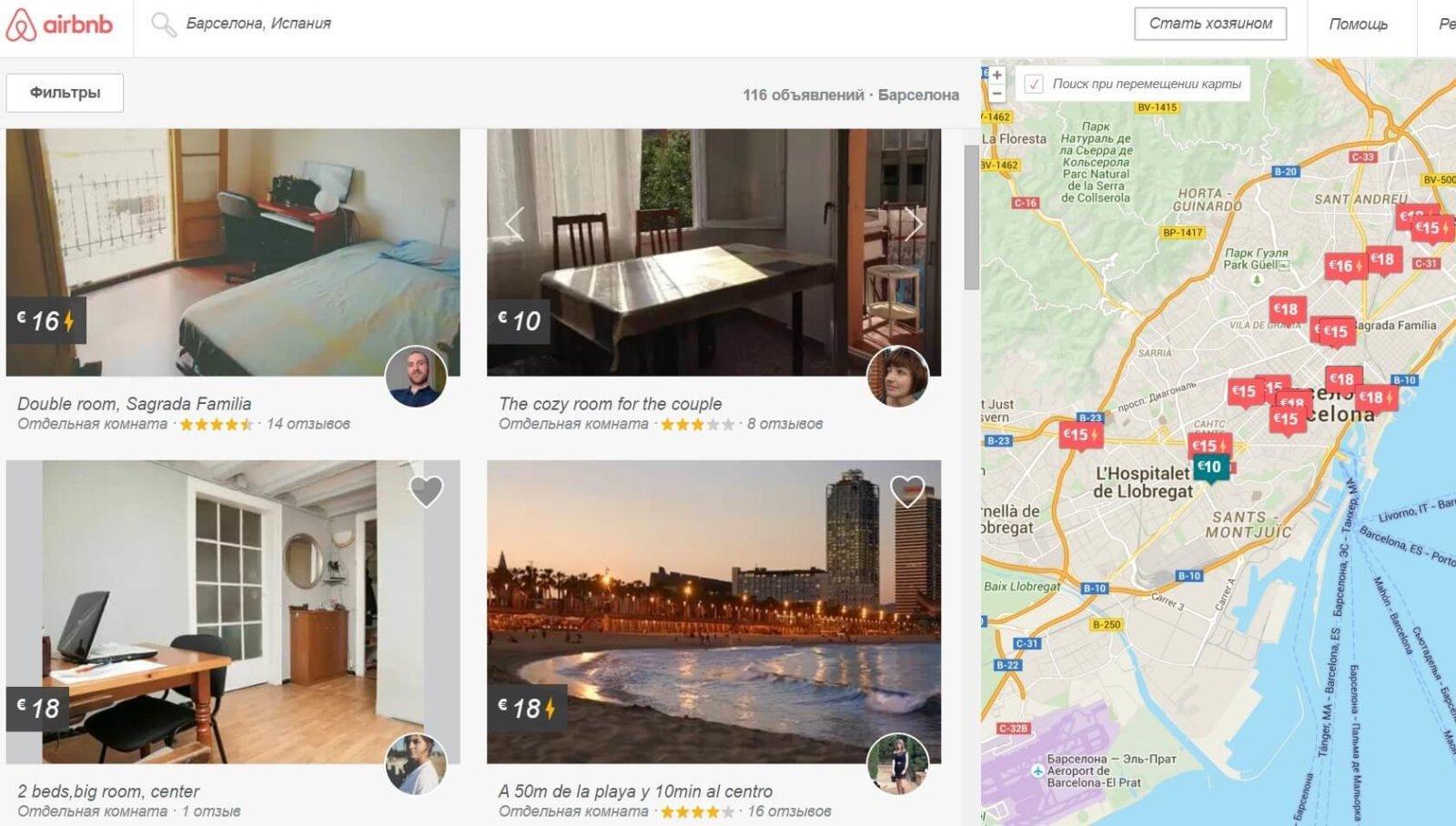 Как дешево улететь в Барселону 2020