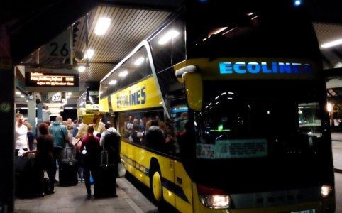 автобус Львов - Варашва