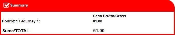 Рейс Киев Мюнхен за 25 евро