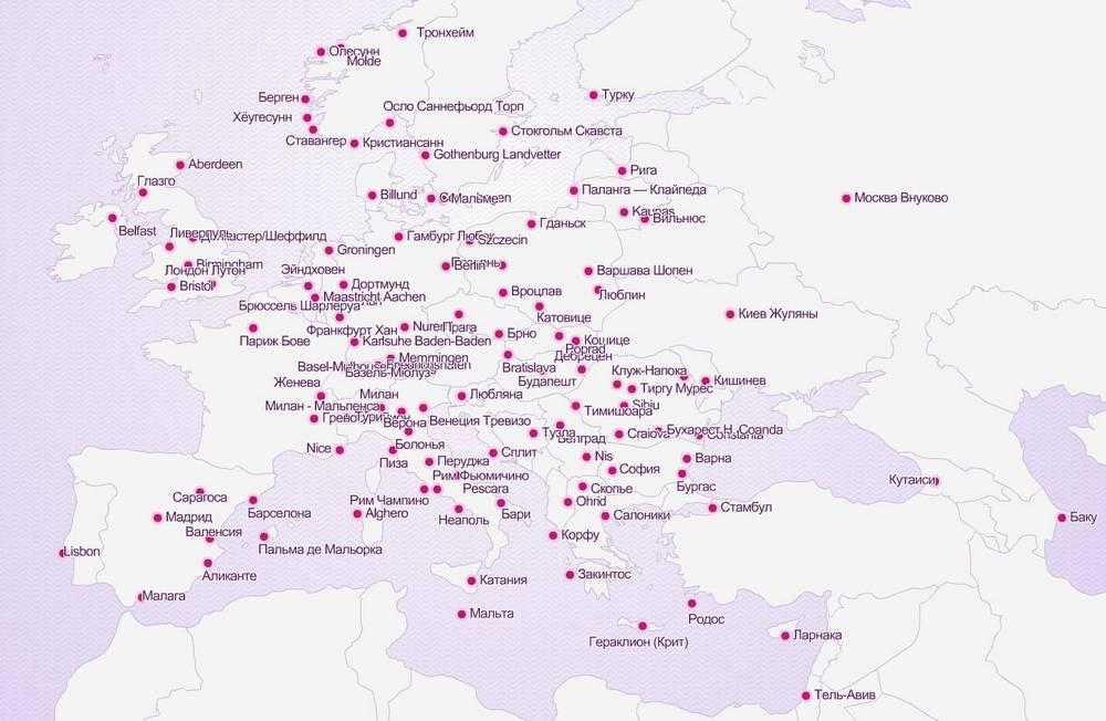 Лоукостеры Европы - WizzAir