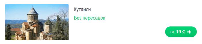 Украинские лоукостеры