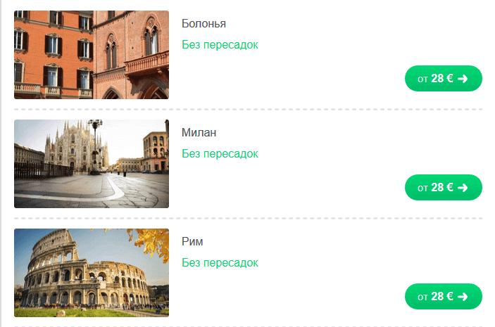 Лоукостеры из Украины