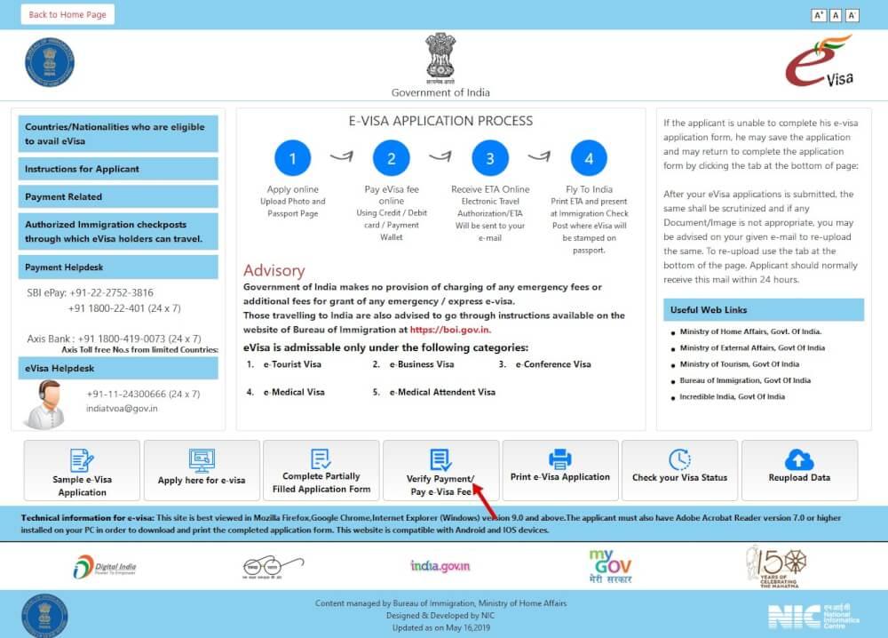 Оплата индийской визы онлайн начало