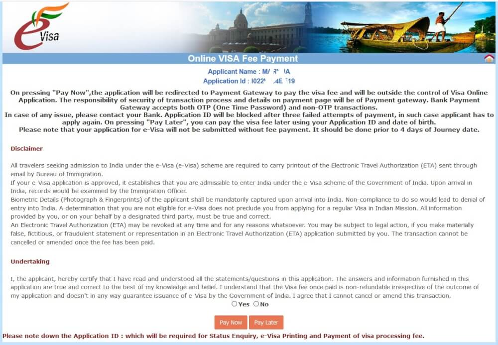 Индийская виза, проверка анкеты