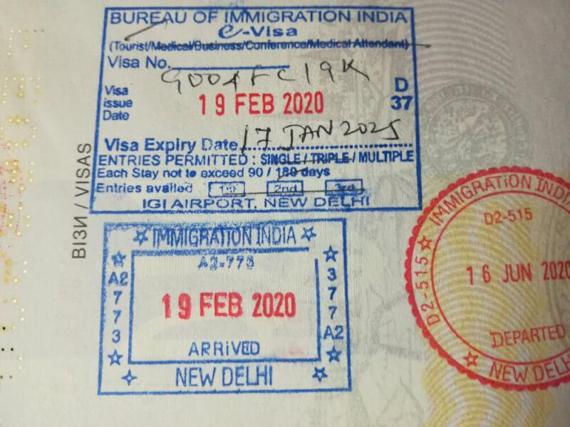 Штам на границе для въезда в Индию