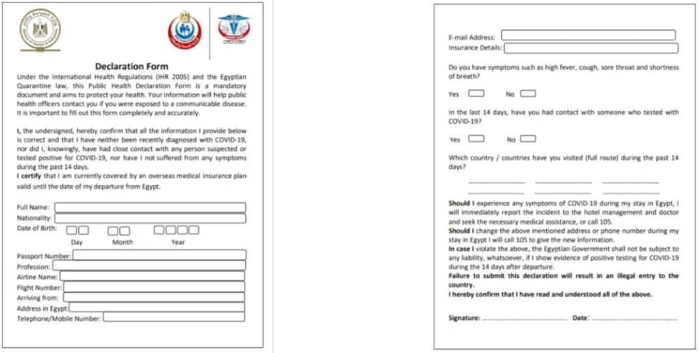 Сертификат здоровья для въезда в Египет
