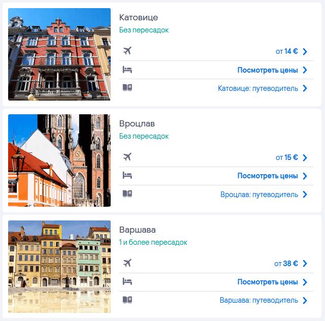 Лоукостеры из Запорожья в Польшу
