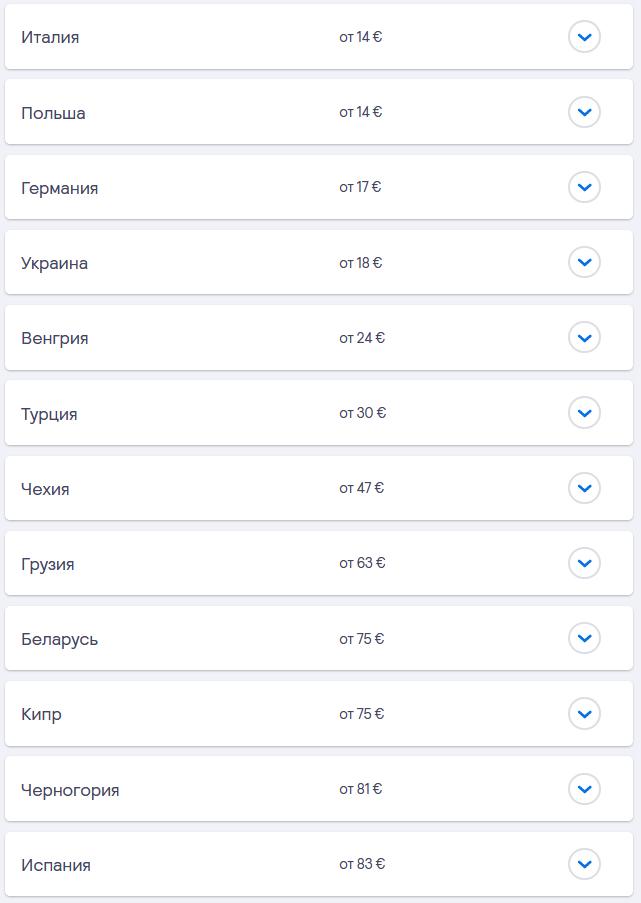 Прямые рейсы лоукостеров из Запорожья в 2021