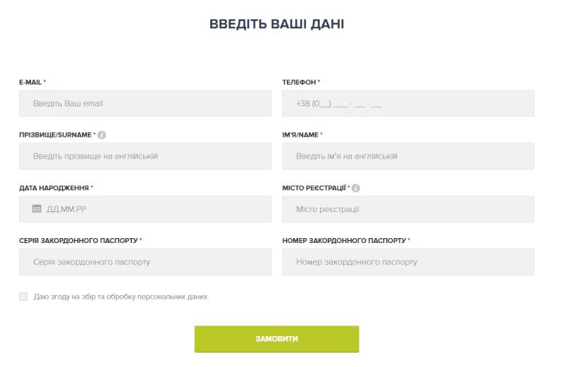 Страховка для въезда в Болгарию в 2021-м
