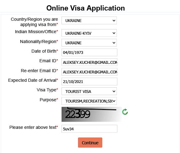 Туристическая виза в Индию онлайн в 2021